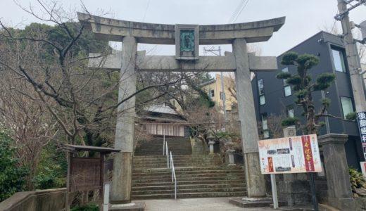 【活動日記】無事記事5本を納品→明日から北九州です(2019.03.08)