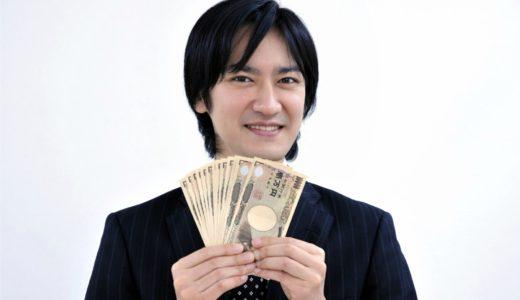 【活動日記】銀行に口座開設に行ったら思いもよらぬ臨時収入が(2019.03.14)