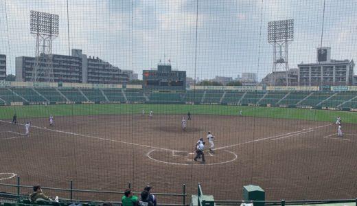 【活動日記】転居して初めて母校の野球の応援に(2019.03.22)