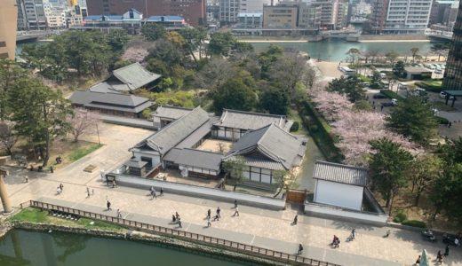 【活動日記】リニューアルオープン前日の小倉城の内覧会へ(2019.03.29)