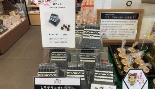 【活動日記】小倉城の「城チョコ」購入→小倉と黒崎のパンイベントへ(2019.04.27)