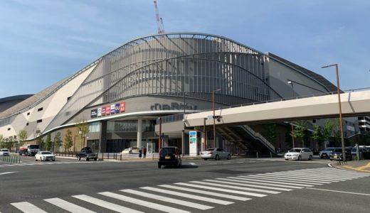 【活動日記】マークイズ福岡ももちで買い物と昼食(2019.05.04)