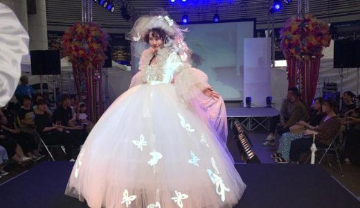 【週報】原稿・焼きカレー・ファッションショー(2019.08.26~09.01)