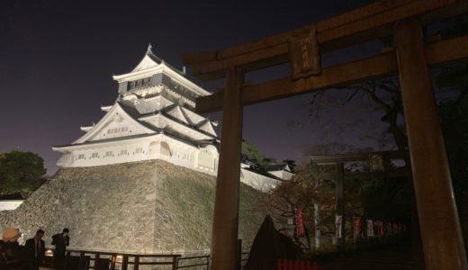 【週報】小倉城天守閣から小倉の街を眺める夜(2019.11.25~12.01)